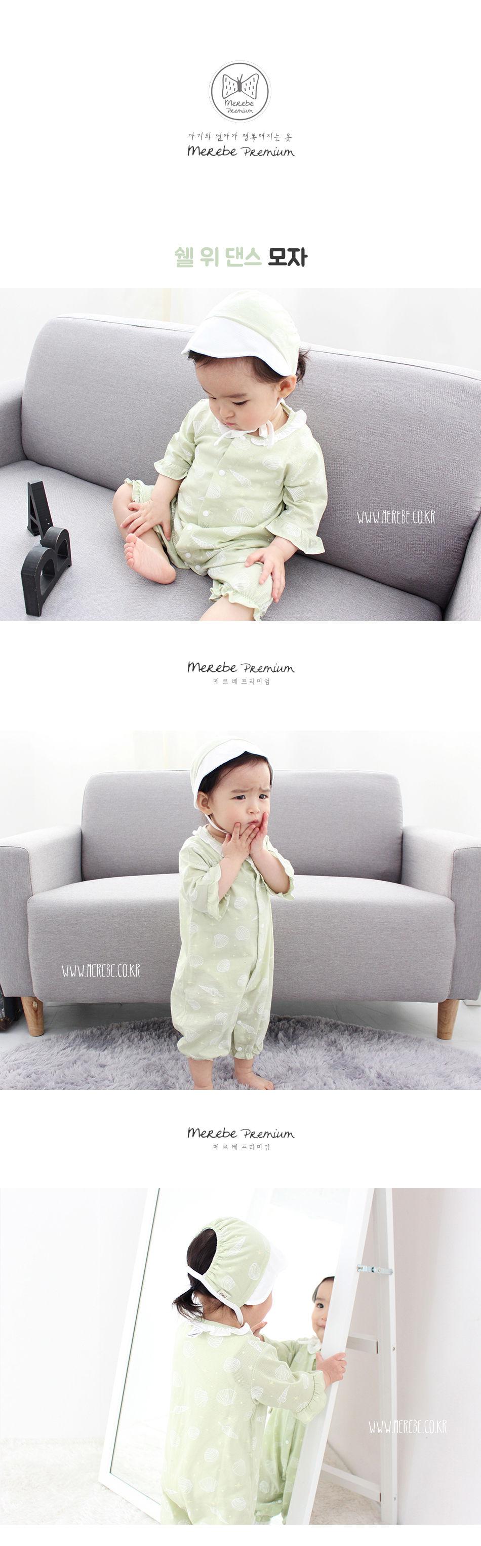 MEREBE - Korean Children Fashion - #Kfashion4kids - Shall We Dance Summer Bonnet