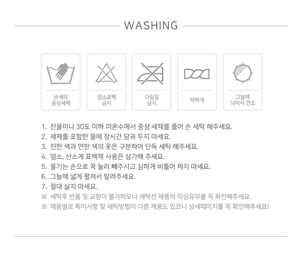 MEREBE - Korean Children Fashion - #Kfashion4kids - Shall We Dance Summer Bonnet - 3