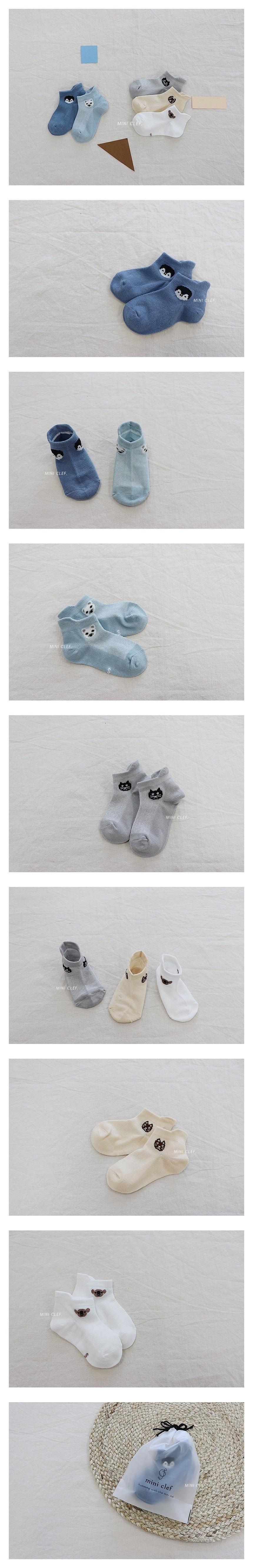 MINI CLEF - Korean Children Fashion - #Kfashion4kids - Karo Socks [set of 5]
