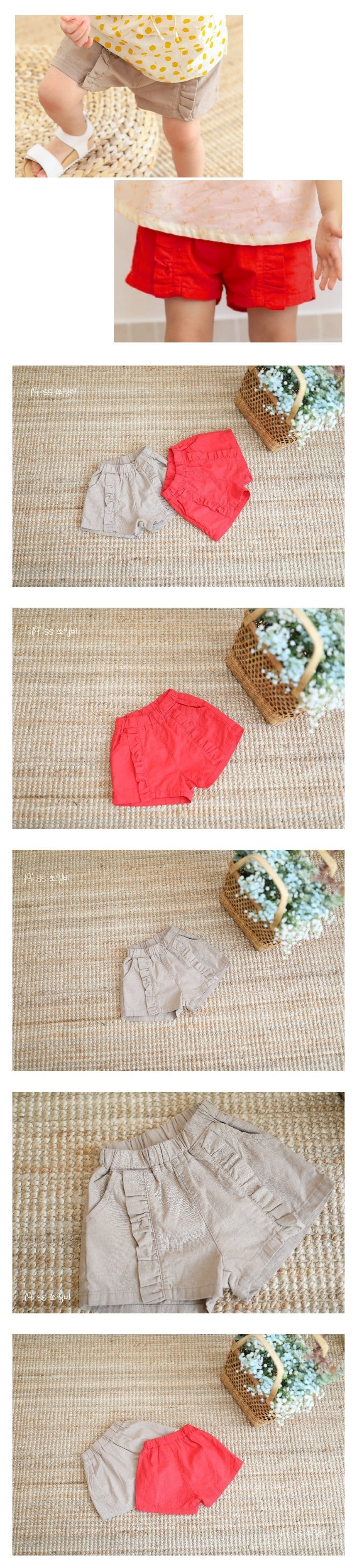 SEWING-B - BRAND - Korean Children Fashion - #Kfashion4kids - Linen Ruffle Short Pants
