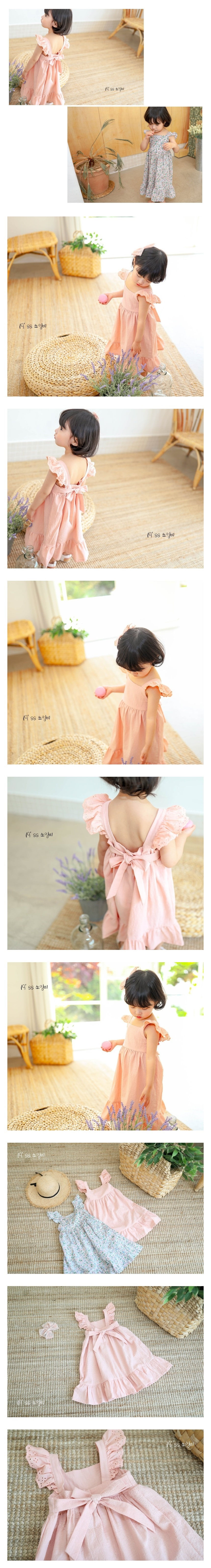 SEWING-B - Korean Children Fashion - #Kfashion4kids - Saffron One-piece