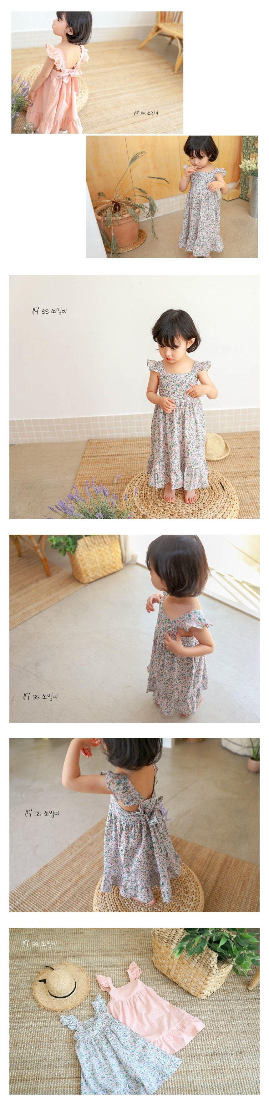 SEWING-B - Korean Children Fashion - #Kfashion4kids - Saffron One-piece - 2