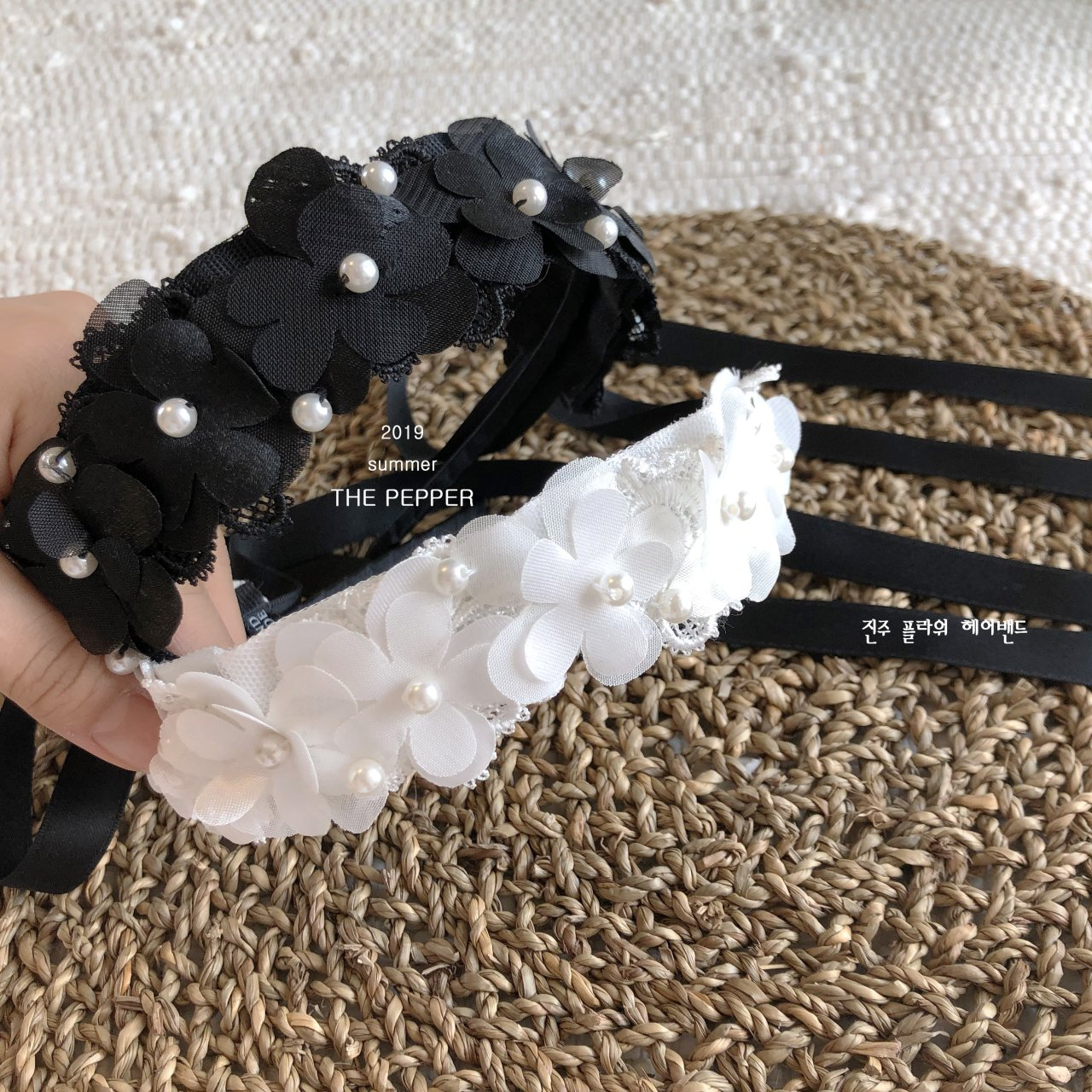 THE PEPPER - Korean Children Fashion - #Kfashion4kids - Pearl Hairband