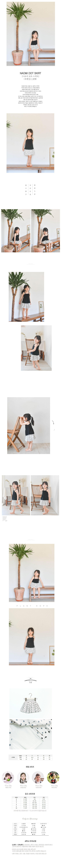 WANDOOKONG - Korean Children Fashion - #Kfashion4kids - Naomi Dot Skirt