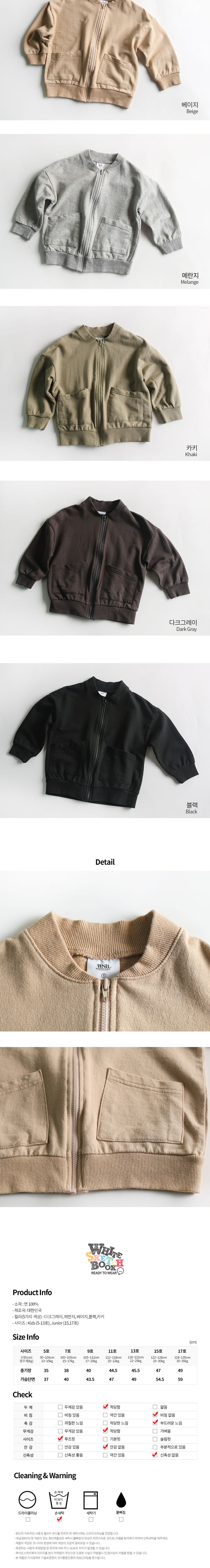 WHITESKETCHBOOK - Korean Children Fashion - #Kfashion4kids - Jury Blouson Jacket - 2