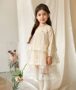 KKAMI - Online Wholesale Market for Korean Fashion for Kids