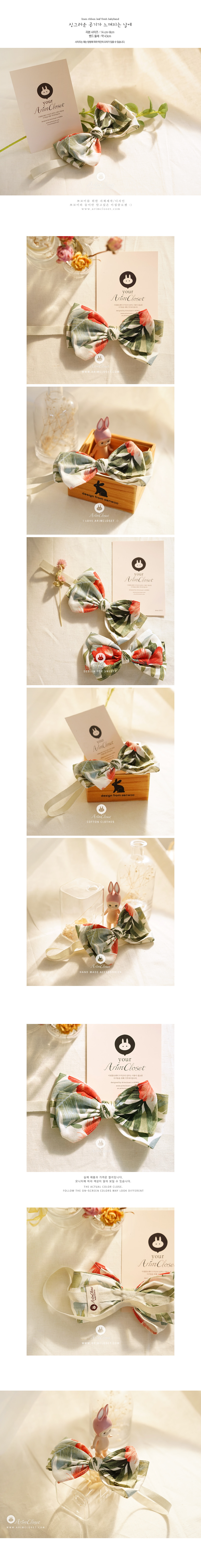 ARIM CLOSET - Korean Children Fashion - #Kfashion4kids - Linen Ribbon Hairband - 2