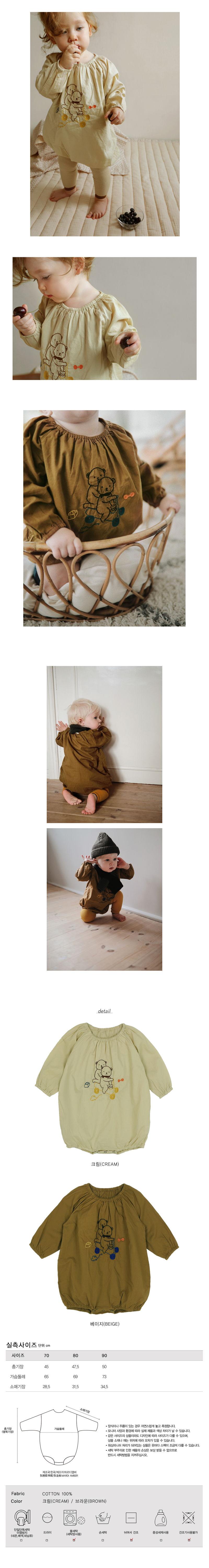BIEN A BIEN - Korean Children Fashion - #Kfashion4kids - Baby Embroidery Bodysuit - 2
