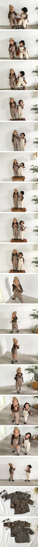 CONCOCTER - Korean Children Fashion - #Kfashion4kids - Browny Check Shirt