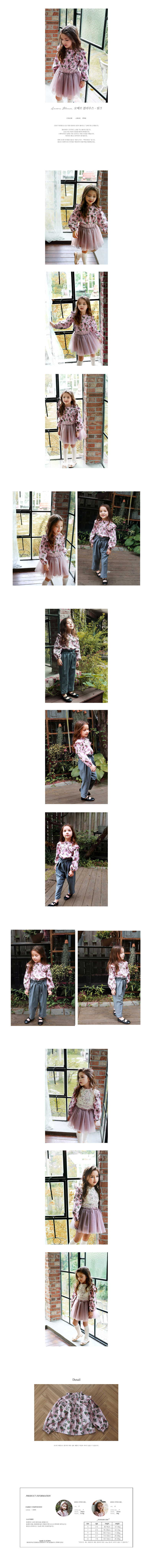 FLO - Korean Children Fashion - #Kfashion4kids - Auvere Blouse
