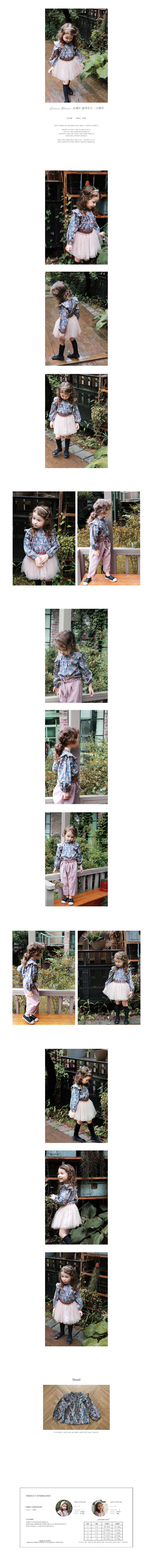 FLO - Korean Children Fashion - #Kfashion4kids - Auvere Blouse - 2