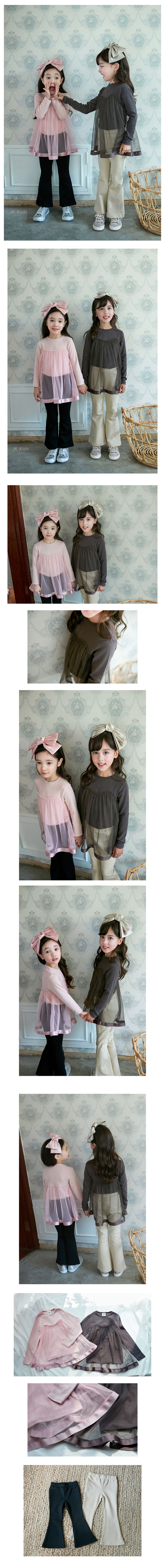 JK KIDS - Korean Children Fashion - #Kfashion4kids - Bootscut Pants