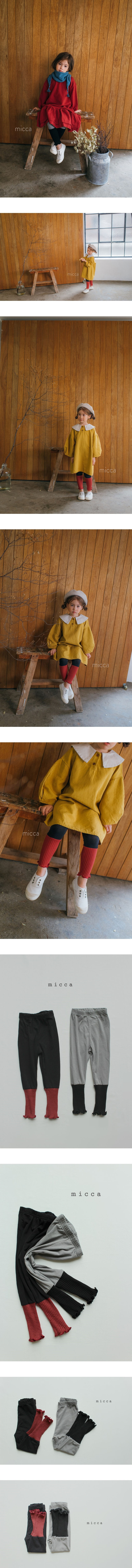 MICCA - BRAND - Korean Children Fashion - #Kfashion4kids - Peanut Leggings