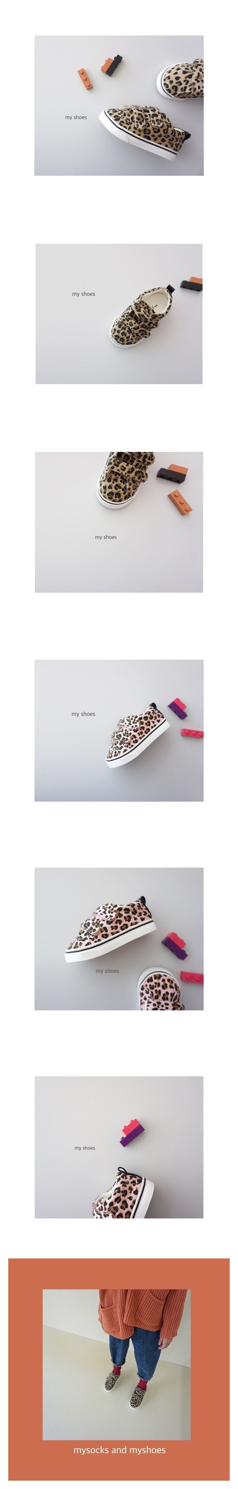 MY SOCKS - Korean Children Fashion - #Kfashion4kids - Cheetos Slip-on