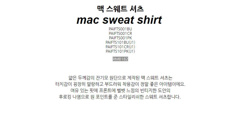 PEACH-CREAM - Korean Children Fashion - #Kfashion4kids - Mac Sweat Shirt - 2