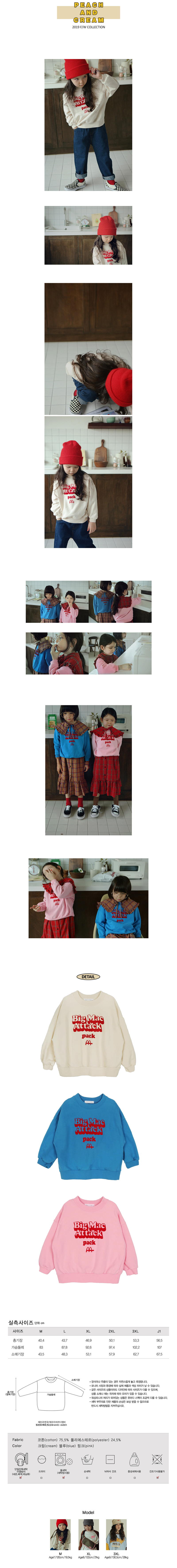 PEACH-CREAM - Korean Children Fashion - #Kfashion4kids - Mac Sweat Shirt - 3