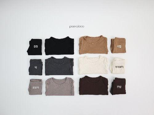 PEEKABOO - BRAND - Korean Children Fashion - #Kfashion4kids - Long Cool Easywear