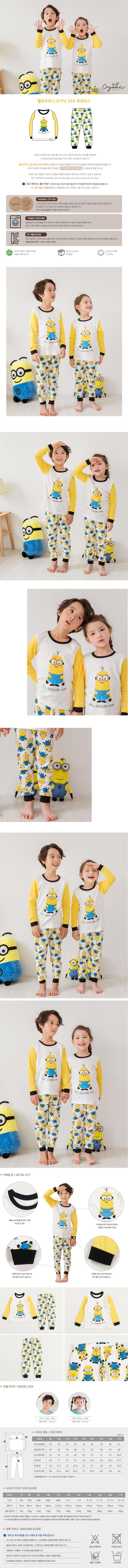 TTASOM - Korean Children Fashion - #Kfashion4kids - Yellow Mini Easywear