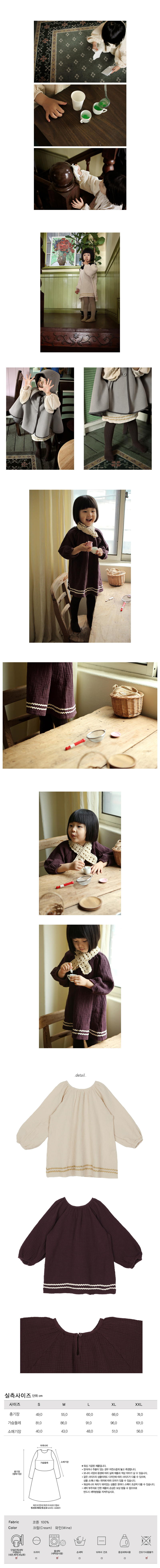 AMBER - Korean Children Fashion - #Kfashion4kids - Sophie One-piece - 2