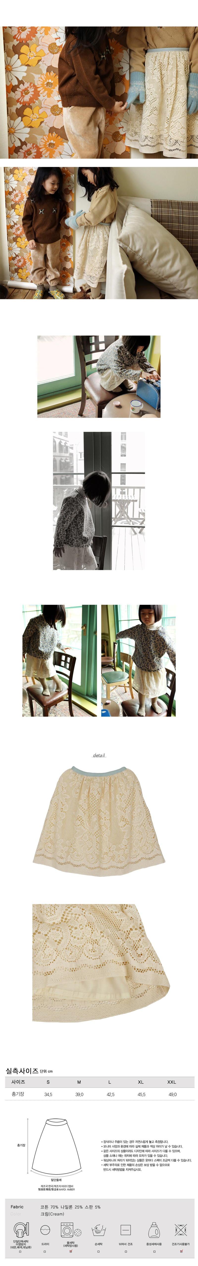 AMBER - Korean Children Fashion - #Kfashion4kids - Peony Skirt - 2