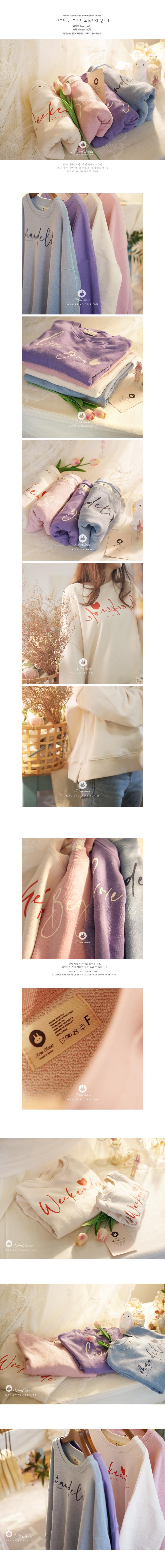 ARIM CLOSET - Korean Children Fashion - #Kfashion4kids - Mom Cute Lettering MTM - 2