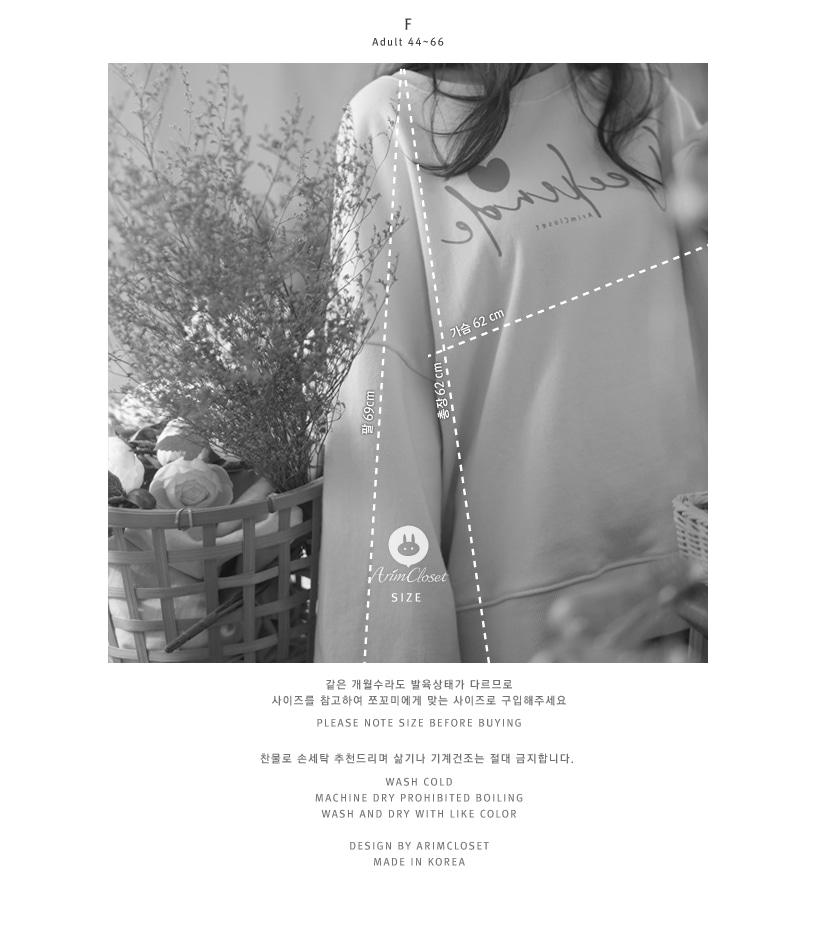 ARIM CLOSET - Korean Children Fashion - #Kfashion4kids - Mom Cute Lettering MTM - 3