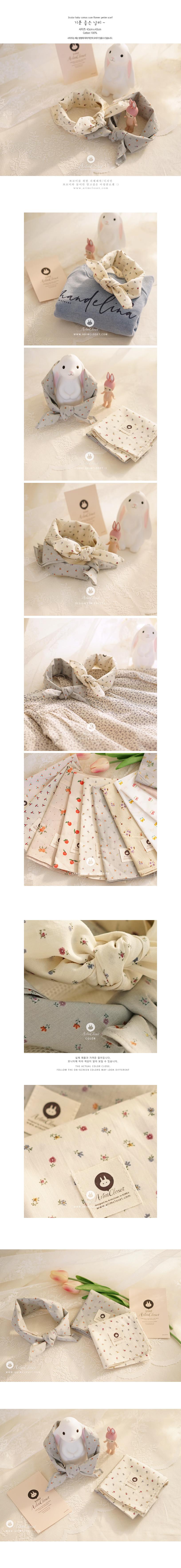 ARIM CLOSET - Korean Children Fashion - #Kfashion4kids - Baby Flower Petite Scarf - 2