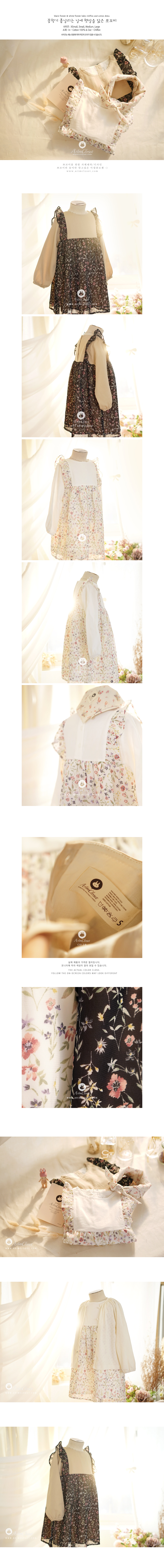 ARIM CLOSET - Korean Children Fashion - #Kfashion4kids - Flower Chiffon Dress - 2