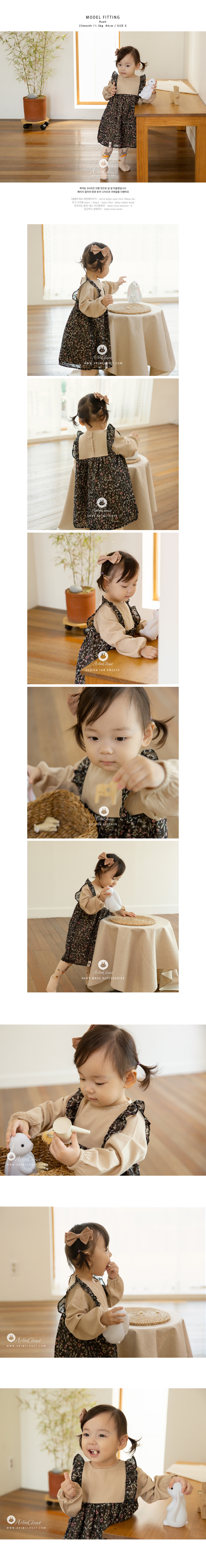 ARIM CLOSET - Korean Children Fashion - #Kfashion4kids - Flower Chiffon Dress - 3