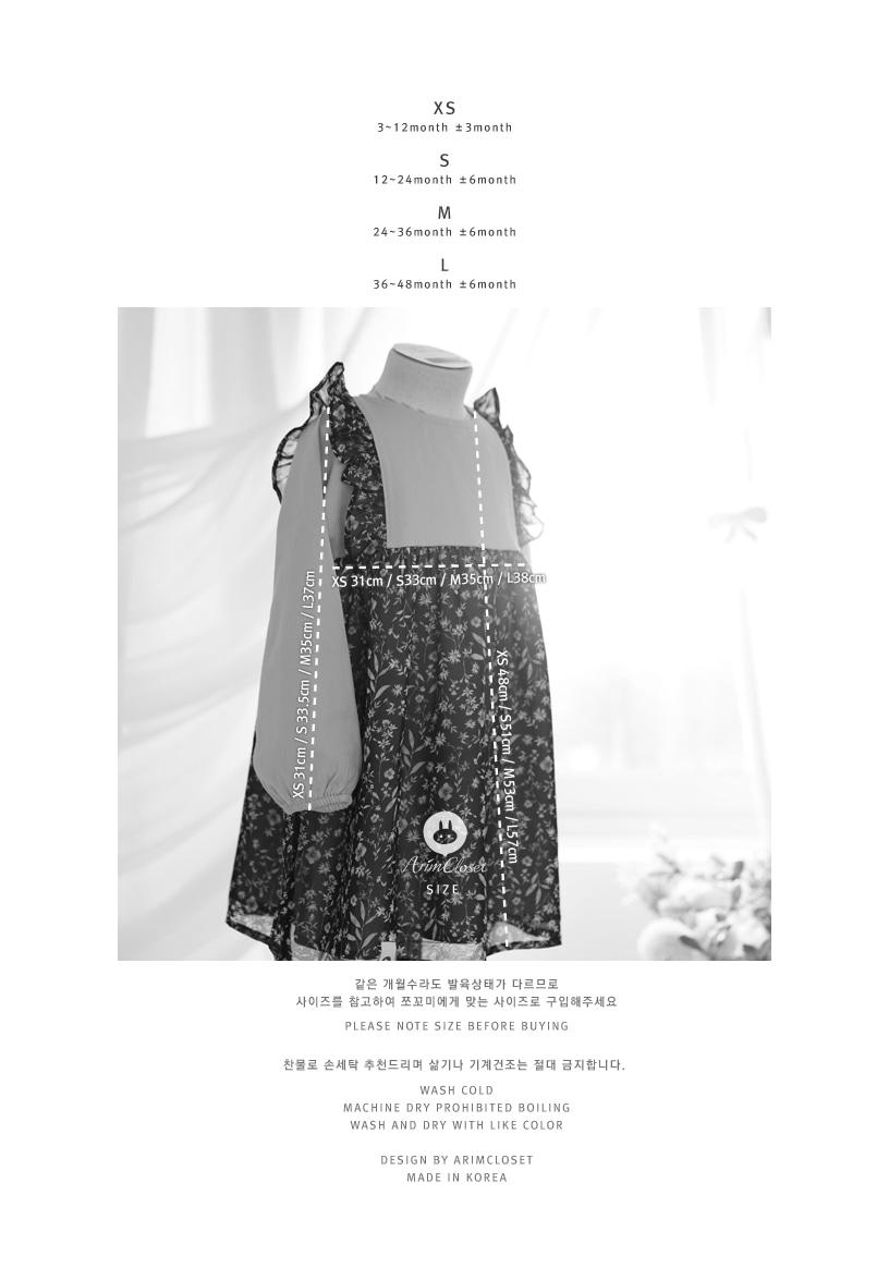ARIM CLOSET - Korean Children Fashion - #Kfashion4kids - Flower Chiffon Dress - 4