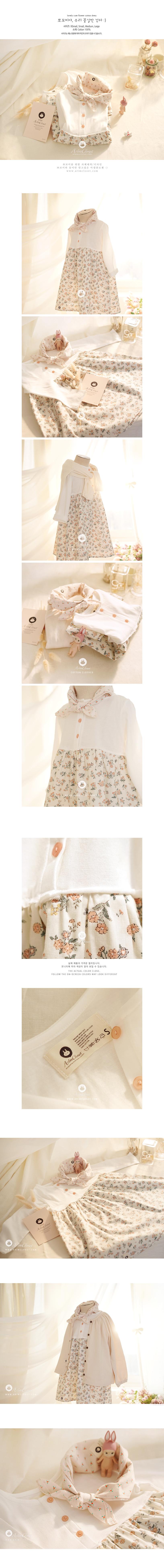 ARIM CLOSET - Korean Children Fashion - #Kfashion4kids - Lovely Cute Flower Dress - 2