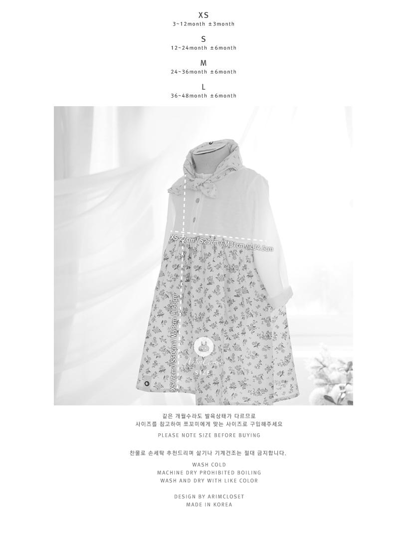ARIM CLOSET - Korean Children Fashion - #Kfashion4kids - Lovely Cute Flower Dress - 4