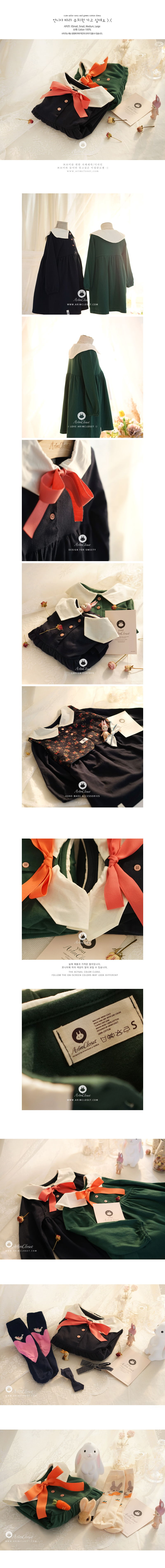 ARIM CLOSET - Korean Children Fashion - #Kfashion4kids - Cute Sailor Navy Green Dress - 2