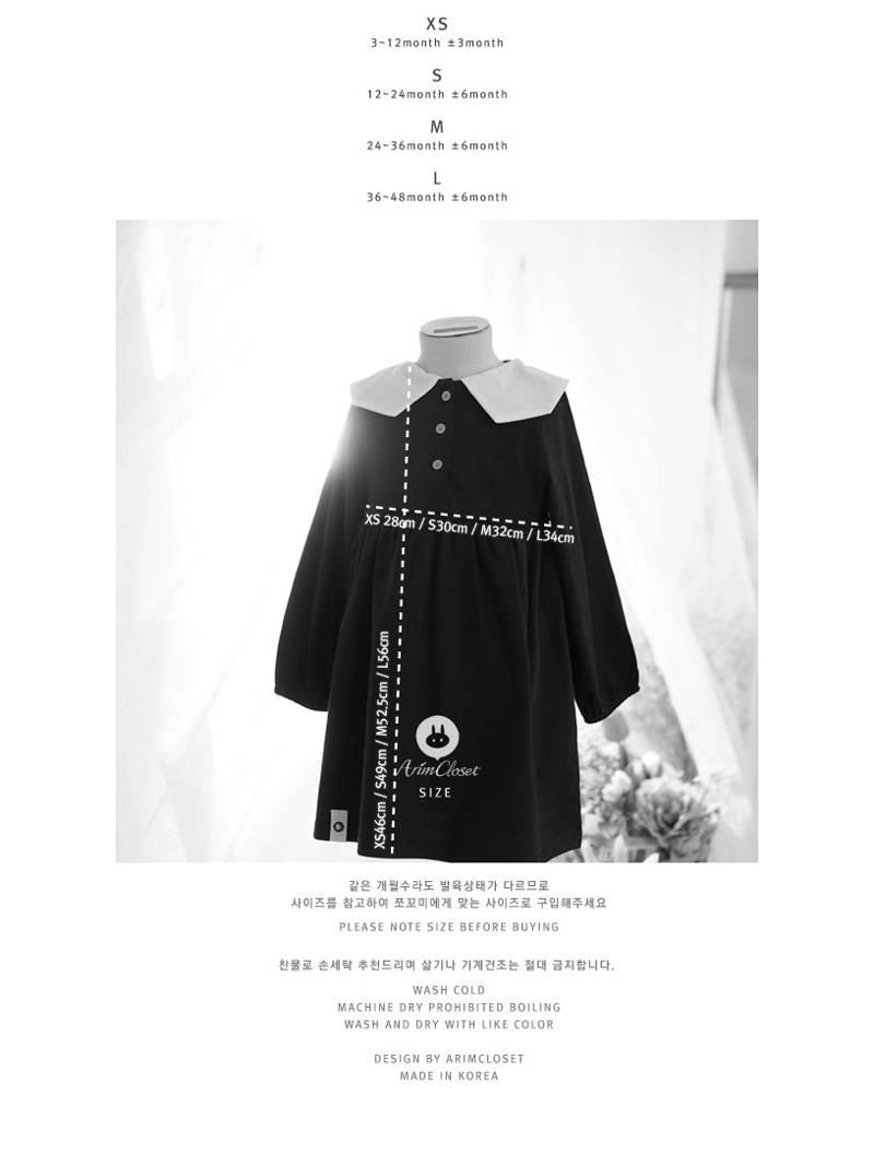 ARIM CLOSET - Korean Children Fashion - #Kfashion4kids - Cute Sailor Navy Green Dress - 3