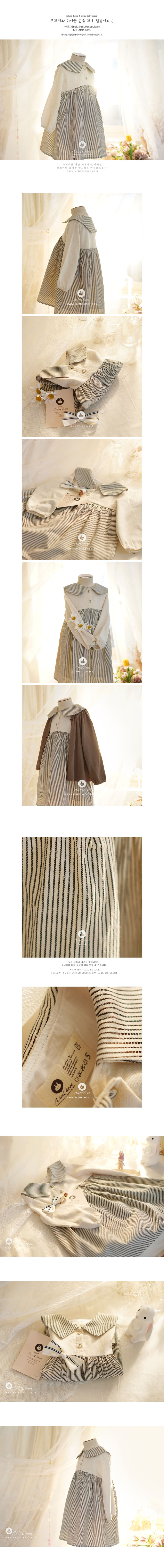 ARIM CLOSET - Korean Children Fashion - #Kfashion4kids - Natural Stripe Baby Dress - 2