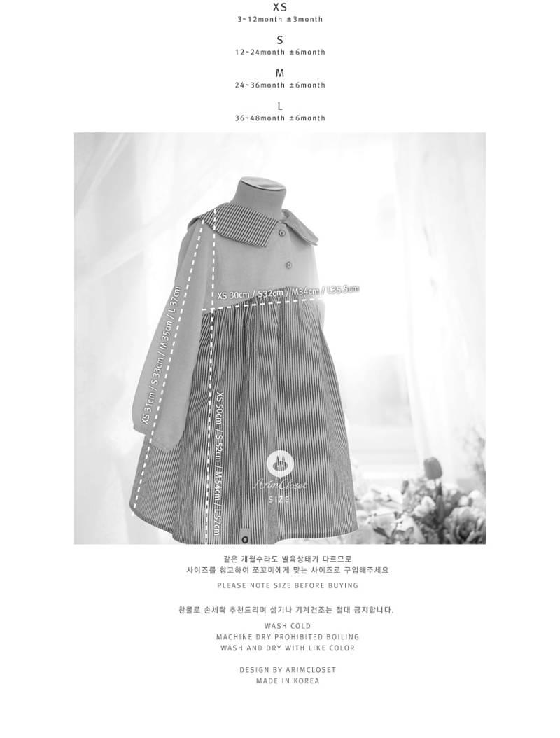 ARIM CLOSET - Korean Children Fashion - #Kfashion4kids - Natural Stripe Baby Dress - 3
