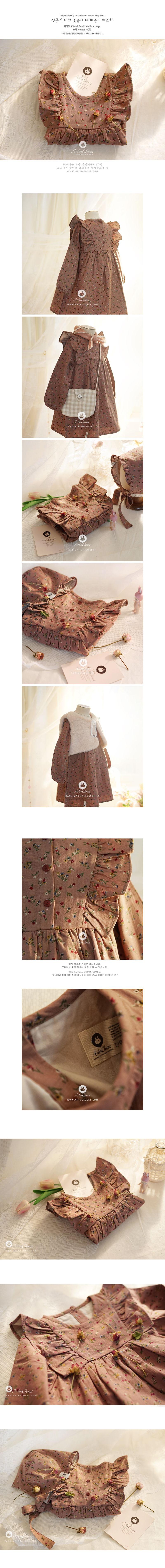 ARIM CLOSET - Korean Children Fashion - #Kfashion4kids - Indi Pink Lovely Baby Dress - 2
