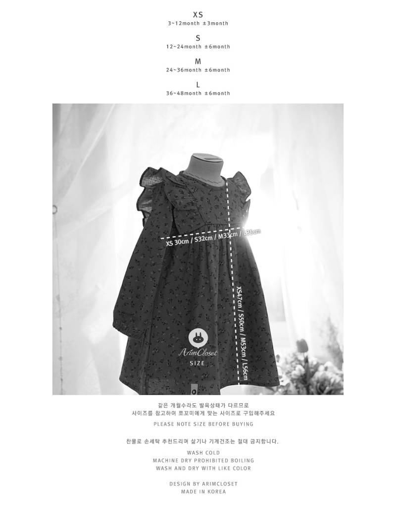 ARIM CLOSET - Korean Children Fashion - #Kfashion4kids - Indi Pink Lovely Baby Dress - 3