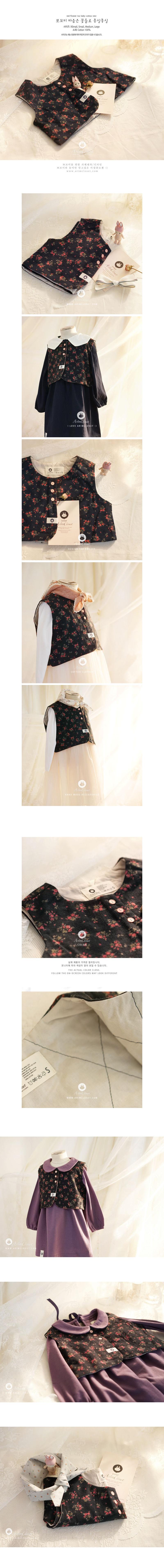 ARIM CLOSET - Korean Children Fashion - #Kfashion4kids - Red Flower Baby Cotton Vest - 2