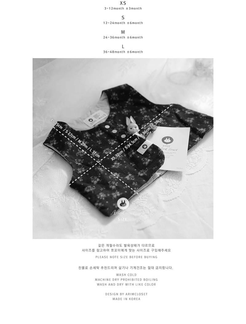 ARIM CLOSET - Korean Children Fashion - #Kfashion4kids - Red Flower Baby Cotton Vest - 3