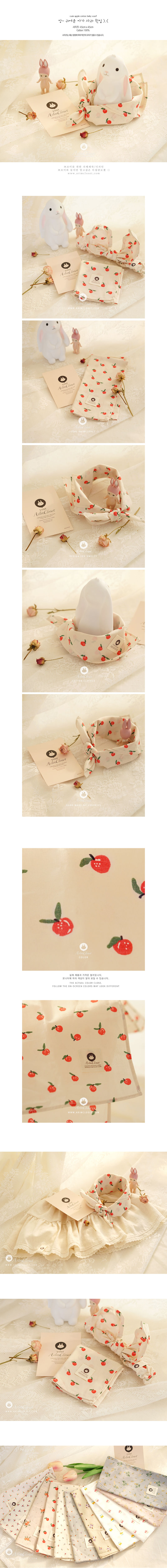 ARIM CLOSET - Korean Children Fashion - #Kfashion4kids - Cute Apple Baby Scarf - 2