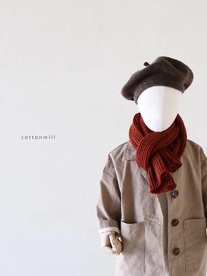 COTTON MILL - BRAND - Korean Children Fashion - #Kfashion4kids - Modern Long Coat