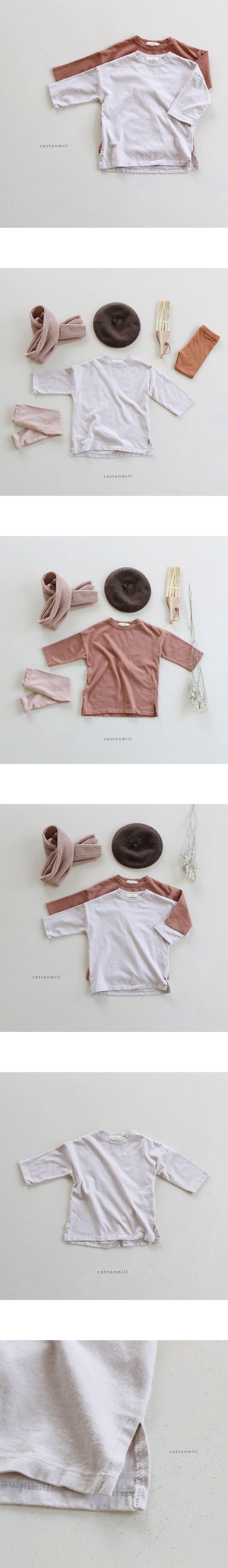 COTTON MILL - Korean Children Fashion - #Kfashion4kids - Loose Fit Long Tee