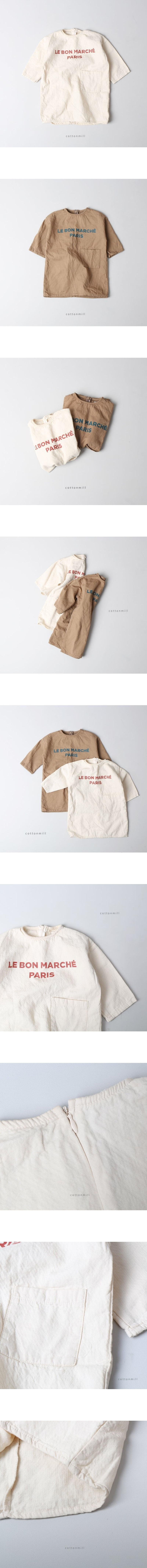 COTTON MILL - Korean Children Fashion - #Kfashion4kids - Le Bon One-piece