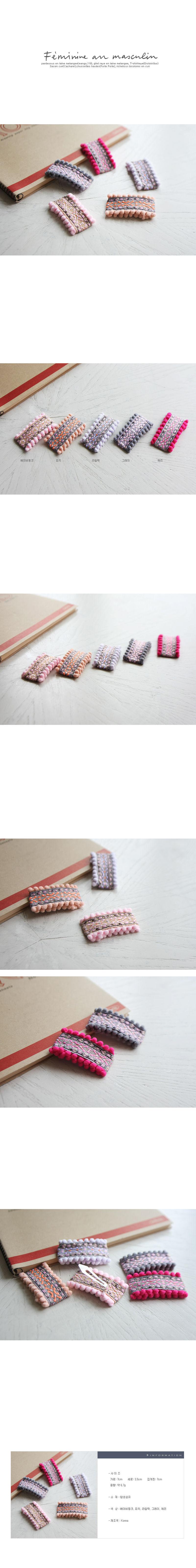 JIREH BOW - Korean Children Fashion - #Kfashion4kids - Totori Hairpin [set of 5]