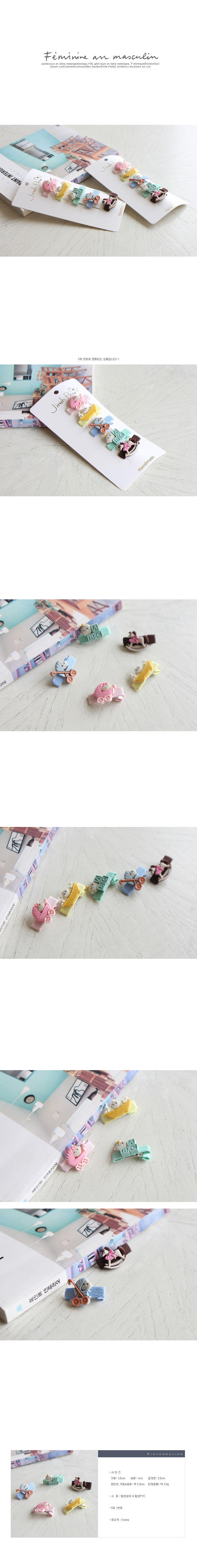 JIREH BOW - Korean Children Fashion - #Kfashion4kids - Bebe Hairpin [set of 5]