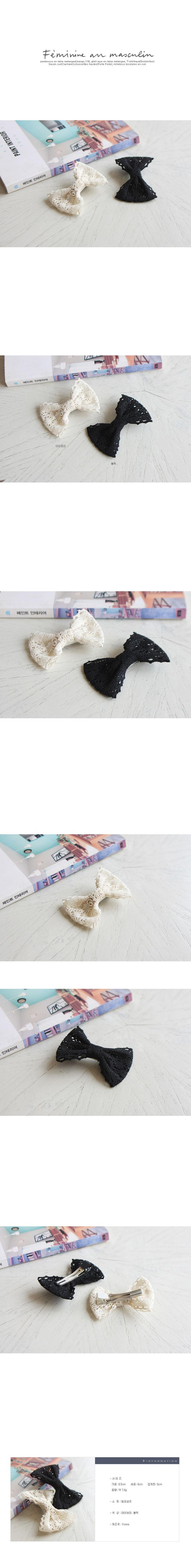 JIREH BOW - Korean Children Fashion - #Kfashion4kids - Lace Ribbon Hairpin [set of 2]