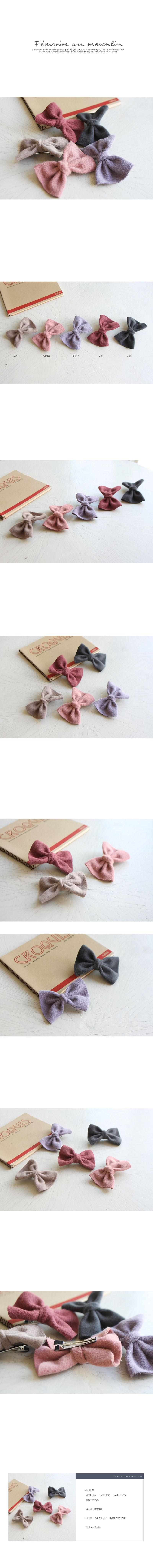 JIREH BOW - Korean Children Fashion - #Kfashion4kids - Odds Big Ribbon Hairpin [set of 5]