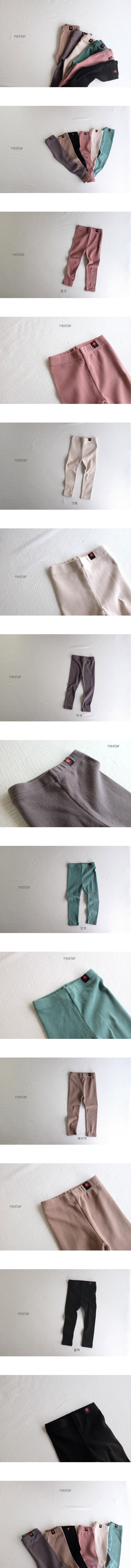 NESTAR - Korean Children Fashion - #Kfashion4kids - Tight Star Leggings