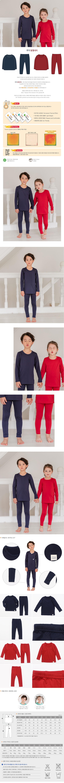 TTASOM - Korean Children Fashion - #Kfashion4kids - Basic Heat Inner Wear